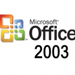 Продам microsoft office 2003 professional, Самара