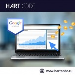 настройка Google Adwords, Тюмень